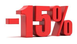 promo e-liquide 15% labellevape